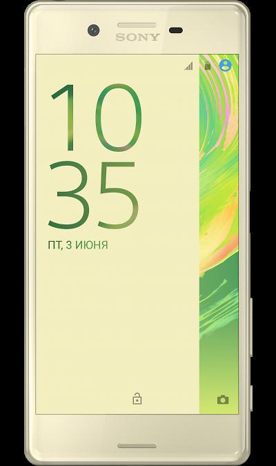 Sony Xperia XСмартфоны<br>2G, 3G, 4G, Wi-Fi; ОС Android; Дисплей сенсорный емкостный 16,7 млн цв. 5; Камера 23 Mpix, AF; Разъем для карт памяти; MP3, FM,  GPS / ГЛОНАСС; Вес 153 г.<br><br>Colour: Золотистый