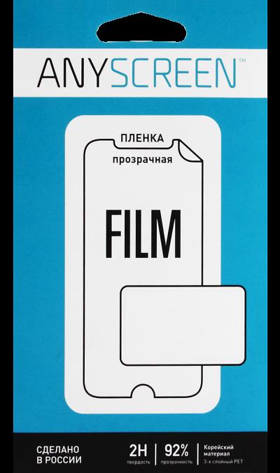 Anyscreen Защитная пленка Anyscreen для iPhone 5/5S anyscreen защитная пленка anyscreen 11 универсальная