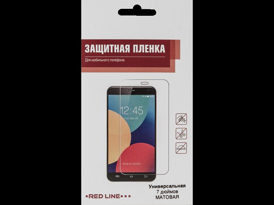 """Защитная пленка RedLine универсальная 7"""" (матовая)"""