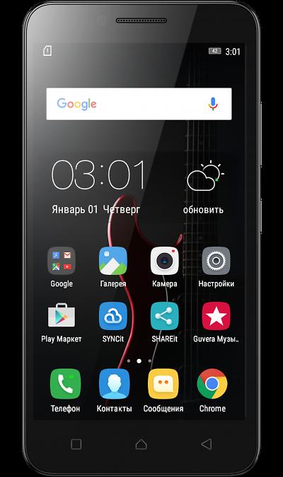Lenovo Vibe CСмартфоны<br>2G, 3G, 4G, Wi-Fi; ОС Android; Камера 5 Mpix; Разъем для карт памяти; MP3, FM,  GPS / ГЛОНАСС; Время работы 552 ч. / 10.0 ч.; Вес 166 г.<br><br>Colour: Черный