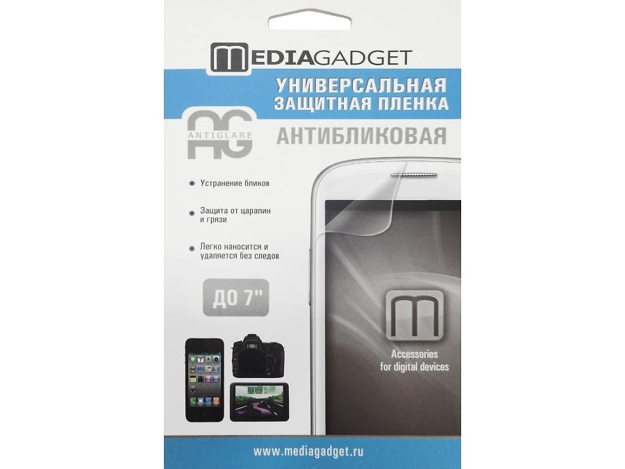 """Защитная пленка Media Gadget универсальная 7"""" (антибликовая)"""