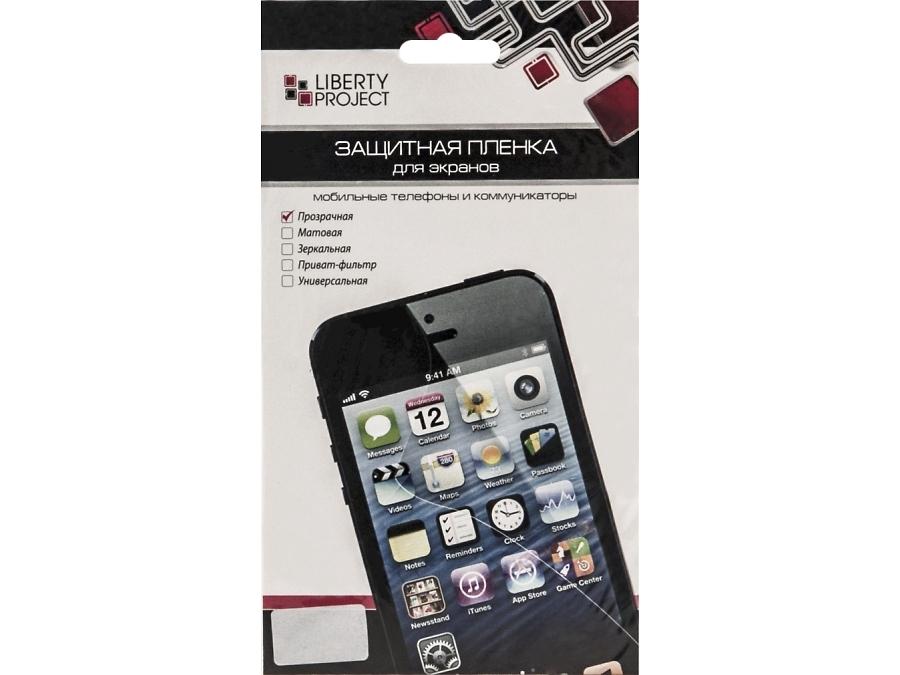 Защитная пленка Liberty Project для Apple iPhone 6 (прозрачная)