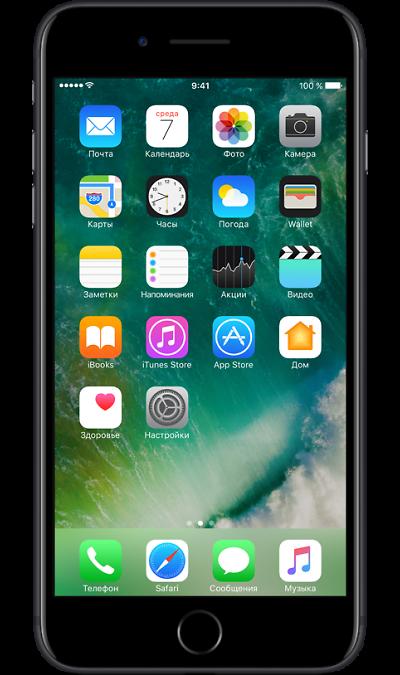 Apple iPhone 7 Plus 32Gb BlackСмартфоны<br>2G, 3G, 4G, Wi-Fi; ОС iOS; Камера 12 Mpix, AF; MP3,  GPS / ГЛОНАСС; Повышенная защита корпуса; Время работы 384 ч. / 21.0 ч.; Вес 188 г.<br><br>Colour: Черный