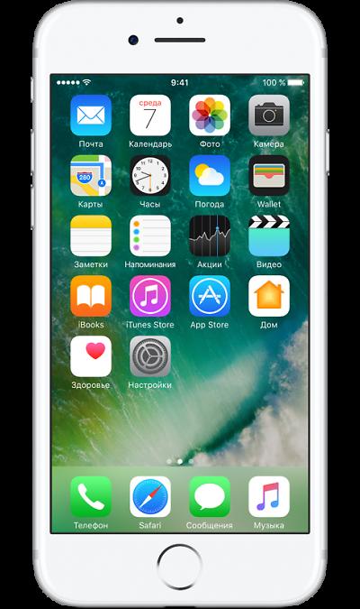 Apple iPhone 7 32Gb SilverСмартфоны<br>2G, 3G, 4G, Wi-Fi; ОС iOS; Камера 12 Mpix, AF; MP3,  GPS / ГЛОНАСС; Повышенная защита корпуса; Время работы 240 ч. / 14.0 ч.; Вес 138 г.<br><br>Colour: Серебристый