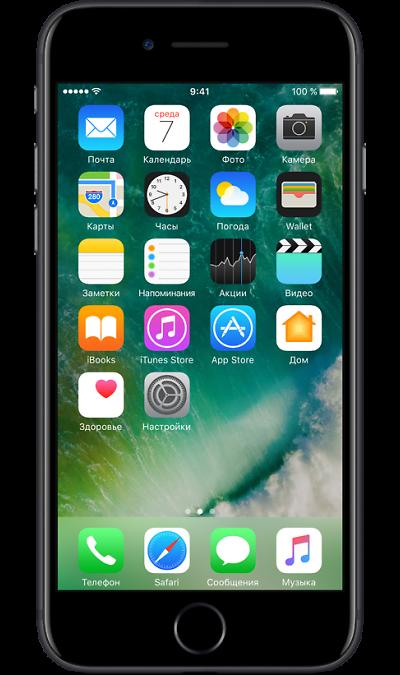 Apple iPhone 7 32Gb BlackСмартфоны<br>2G, 3G, 4G, Wi-Fi; ОС iOS; Камера 12 Mpix, AF; MP3,  GPS / ГЛОНАСС; Повышенная защита корпуса; Время работы 240 ч. / 14.0 ч.; Вес 138 г.<br><br>Colour: Черный