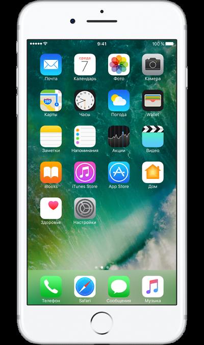 Apple iPhone 7 Plus 256Gb SilverСмартфоны<br>2G, 3G, 4G, Wi-Fi; ОС iOS; Камера 12 Mpix, AF; MP3,  GPS / ГЛОНАСС; Повышенная защита корпуса; Время работы 384 ч. / 21.0 ч.; Вес 188 г.<br><br>Colour: Серебристый