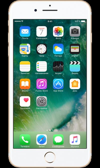 Apple iPhone 7 Plus 128Gb GoldСмартфоны<br>2G, 3G, 4G, Wi-Fi; ОС iOS; Камера 12 Mpix, AF; MP3,  GPS / ГЛОНАСС; Повышенная защита корпуса; Время работы 384 ч. / 21.0 ч.; Вес 188 г.<br><br>Colour: Золотистый
