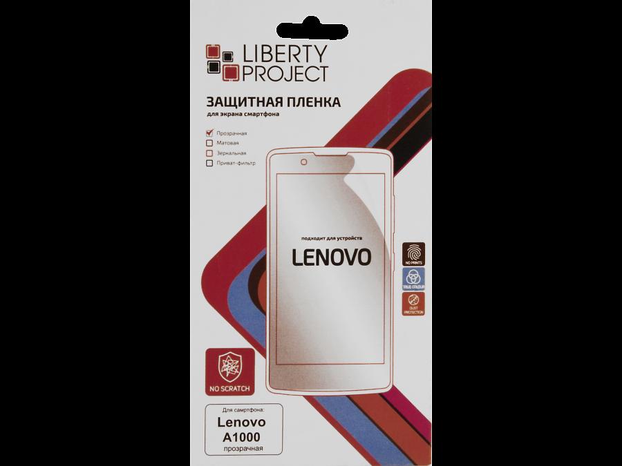 Защитная пленка Liberty Project для Lenovo A1000 (прозрачная)
