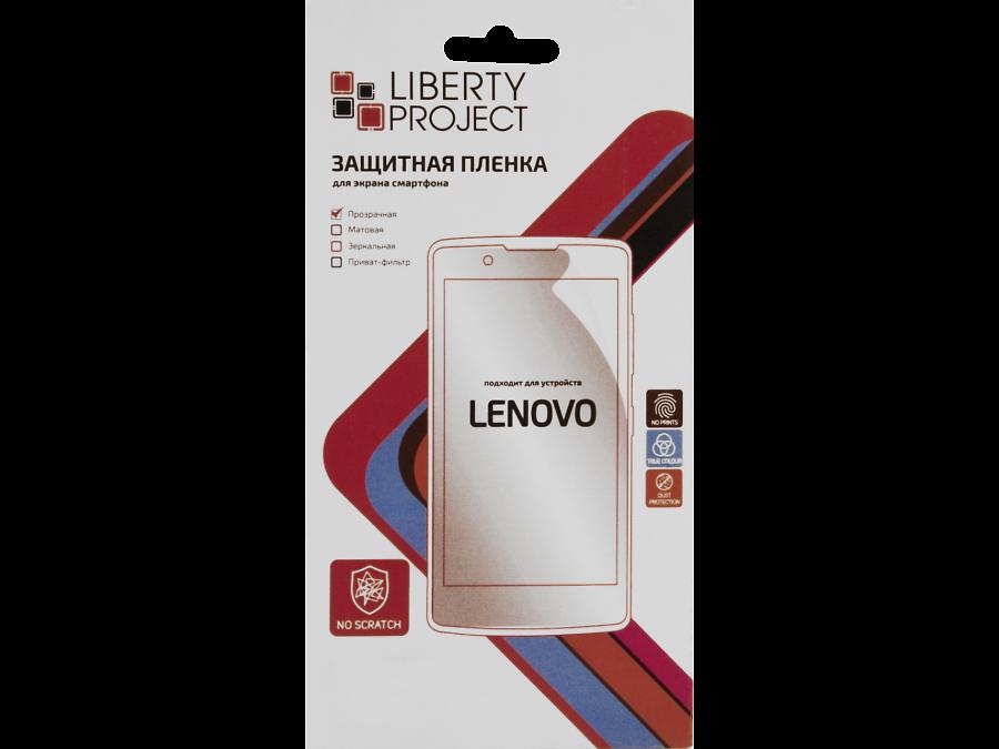 Защитная пленка Liberty Project для Lenovo A2010 (прозрачная)