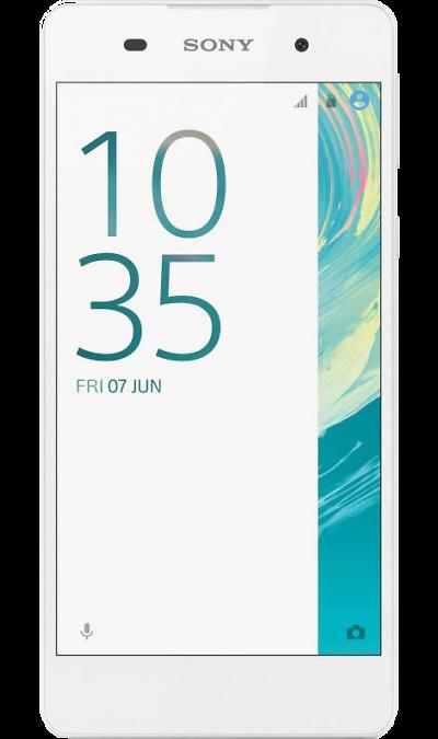 Sony Xperia E5Смартфоны<br>2G, 3G, 4G, Wi-Fi; ОС Android; Дисплей сенсорный емкостный 16,7 млн цв. 5; Камера 13 Mpix, AF; Разъем для карт памяти; MP3, FM,  GPS / ГЛОНАСС; Время работы 48 ч.; Вес 143 г.<br><br>Colour: Белый