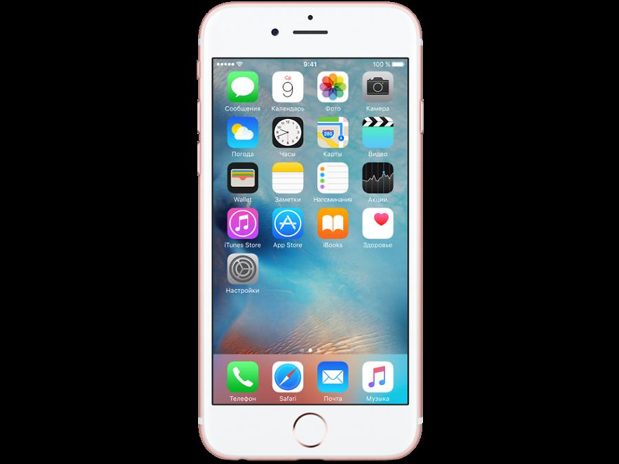 Apple Apple iPhone 6S 32Gb Rose Gold сотовые телефоны и смартфоны apple apple iphone 6s rose gold розовый 64gb a1633