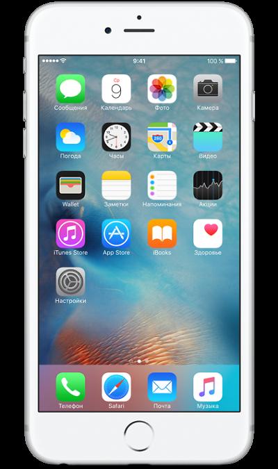 Apple iPhone 6S Plus 32Gb SilverСмартфоны<br>2G, 3G, 4G, Wi-Fi; ОС iOS; Камера 12 Mpix, AF; MP3,  GPS / ГЛОНАСС; Время работы 384 ч. / 24.0 ч.; Вес 192 г.<br><br>Colour: Серебристый