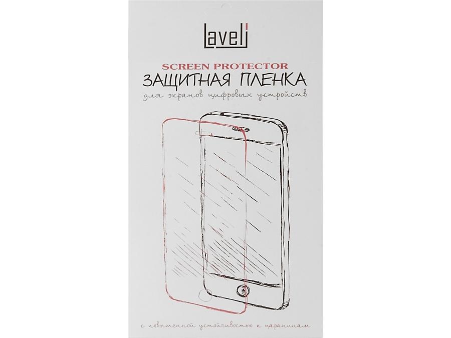Защитная пленка Laveli универсальная 8