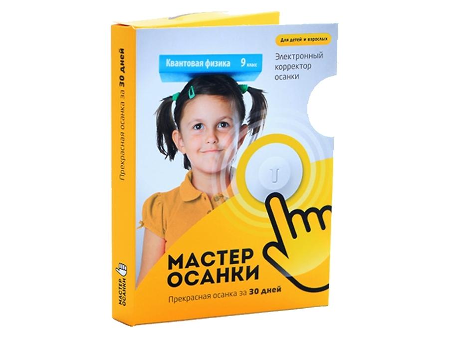Корректор электронный Мастер осанки детский