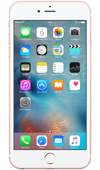Apple Apple iPhone 6S Plus 32Gb Rose Gold смартфон apple iphone 7 plus 32gb mnqm2ru a черный