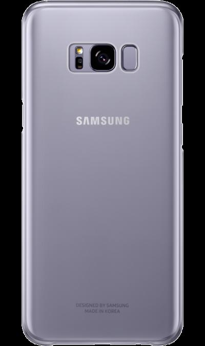 Чехол-крышка Samsung для Galaxy S8, пластик, фиолетовыйЧехлы и сумочки<br>Оригинальный чехол обеспечит надежную защиту задней крышке и торцам устройства. Не сильно увеличивает размеры смартфона. Оснащен необходимыми отверстиями под порты и камеру.<br><br>Colour: Фиолетовый