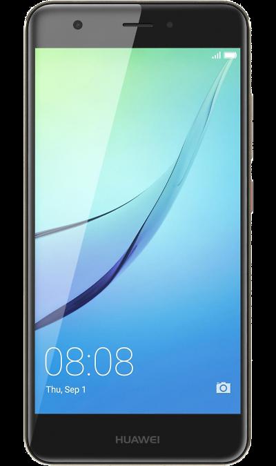 Huawei NovaСмартфоны<br>2G, 3G, 4G, Wi-Fi; ОС Android; Камера 12 Mpix, AF; Разъем для карт памяти; MP3, FM,  BEIDOU / GPS / ГЛОНАСС; Вес 146 г.<br><br>Colour: Золотистый