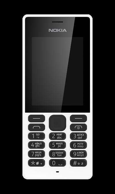 Nokia Nokia 150 White smartfon lenovoa859dualsim white belyi 26041782