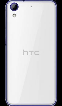 Купить Смартфон HTC Desire 628 Dual Sim LTE 16Gb Cobalt White по ... 9d934b8798911