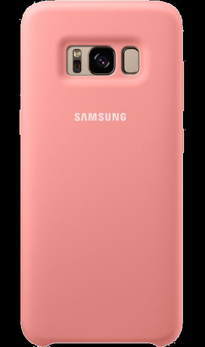 Чехол-крышка Samsung для Galaxy S8, силикон, розовыйЧехлы и сумочки<br>Эластичный и прочный чехол, выполненный из силикона. Легкий и тонкий, он практически не изменяет размеры телефона, плотно охватывая и надежно удерживая его внутри. Отверстия идеально совпадают с разъемами и элементами управления. Таким образом, предотвращается преждевременный износ смартфона, а пользователю обеспечивается максимальный комфорт.<br><br>Colour: Розовый