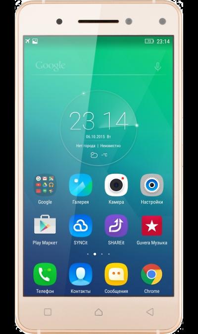 Lenovo Vibe S1 GoldСмартфоны<br>2G, 3G, 4G, Wi-Fi; ОС Android; Дисплей сенсорный емкостный 16,7 млн цв. 5; Камера 13 Mpix, AF; Разъем для карт памяти; MP3, FM,  GPS; Время работы 240 ч. / 12.0 ч.; Вес 132 г.<br><br>Colour: Золотистый