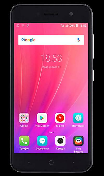 ZTE Blade A520Смартфоны<br>2G, 3G, 4G, Wi-Fi; ОС Android; Дисплей сенсорный емкостный 16,7 млн цв. 5; Камера 8 Mpix, AF; Разъем для карт памяти; MP3, FM,  GPS; Вес 130 г.<br><br>Colour: Серый