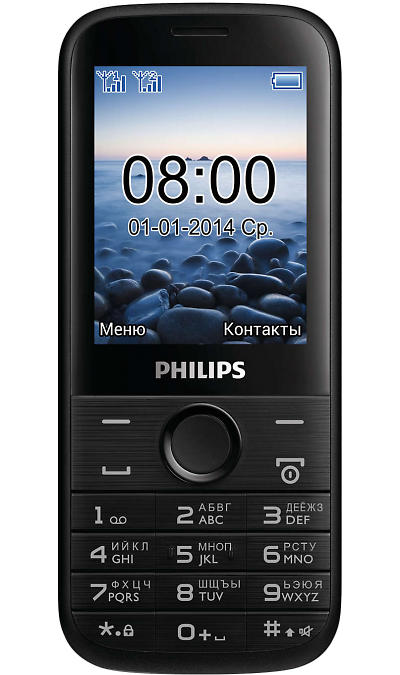 Philips Philips Xenium E160 Black сотовый телефон philips x588 xenium black